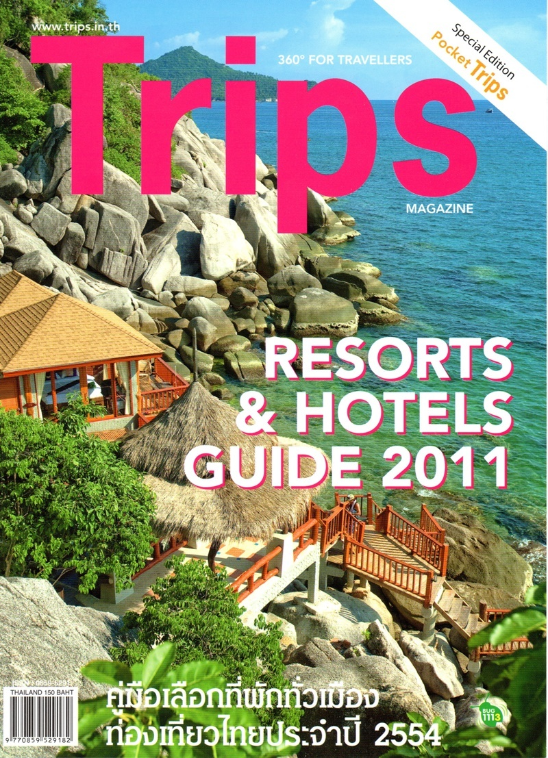 Trips Resorts & Hotels Guide 2011 (1)_Jan2011.jpg